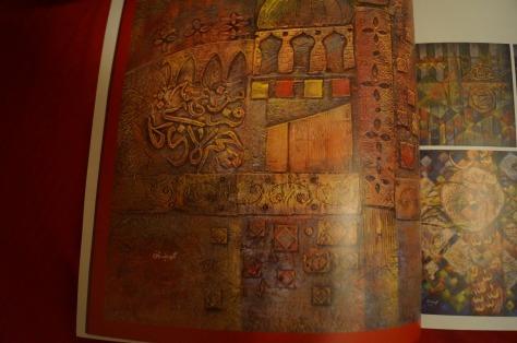 Artist: Mohhamed Benten